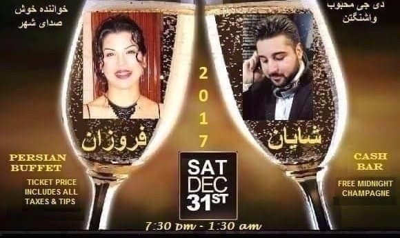 3rd Annual Countdown to New Year with DJ SHAMOUDI and Live Music Featuring FOROOZAN - With Full PERSIAN BUFFET - All Taxes & Tips Included!