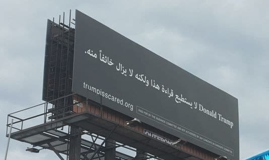 Billboard in Michigan (in Arabic): Trump Can't Read This, Yet ...