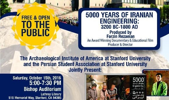 5000 Years of Iranian Engineering Movie Screening at Stanford University