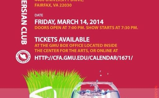 Nowruz Show 1393 in George Mason University