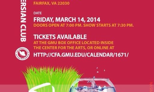 Nowruz Show 1393 in George Mason University