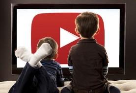 Iran unhappy glitch made Youtube's