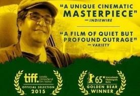 نمایش فیلم تاکسی جعفر پناهی همراه با رسیتال سنتور پیمان حیدریان و شام ایرانی