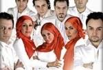 Aryan (Arian) band concert