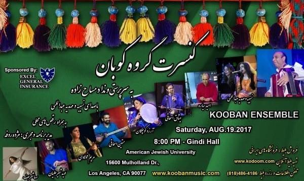 کنسرت گروه کوبان با صدای نسیبه و مهدیه عبداللهی