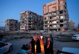 خسارت ۱۷۰۰ میلیاردی صنعت بیمه از حادثه زلزله کرمانشاه