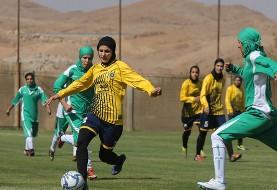 تصاویر جالب اولین دربی فوتبال بانوان ایران در اصفهان
