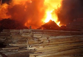 Large fire in Shahriar Wood Products Depot