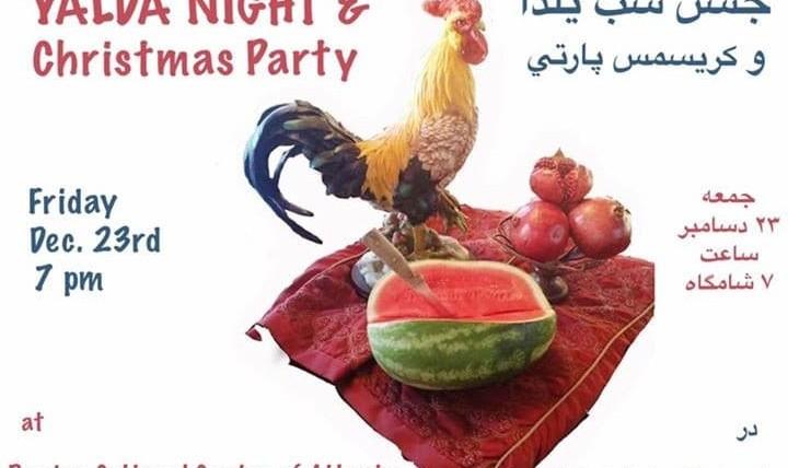 Yalda Night Celebration and Christmas Party