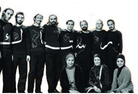 Rastak Music Group Concert