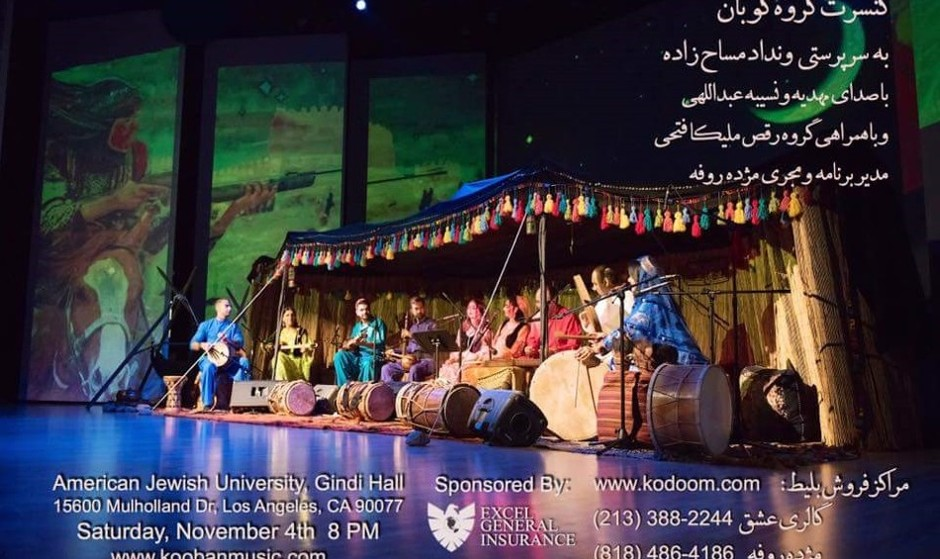 Kooban Ensemble Persian Classical Music Concert and Dance