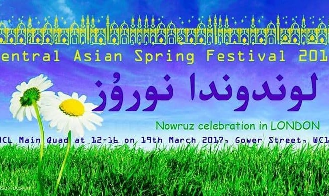 The London Uyghur Ensemble performs for Nowruz