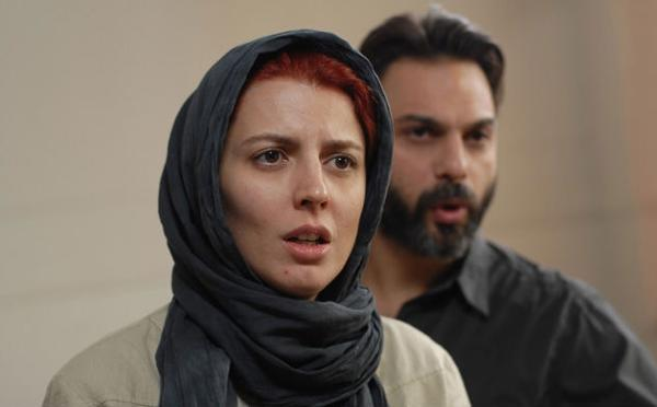 A Separation Film Screening