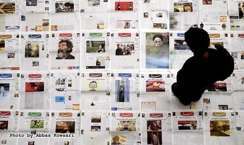 نمایش فیلم های مستند داکیونایت (خط قرمزها: فیلم مستندی در مورد روزنامه شرق)