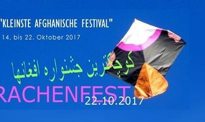 Das Kleinste Afghanische Festival