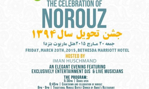 The Celebration Of Norouz: Sal Tahvil 1394