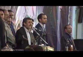 What was Ahmadinejad insinuating?