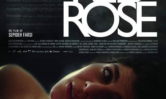 Red Rose Movie Screening by Sepideh Farsi