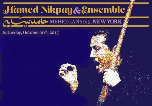 مهرگان ۲۰۱۵ با هنرنمایی حامد نیک پی و گروه