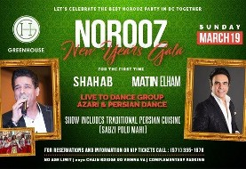 Norouz Concert and Dinner, with Shahab and Matin Elham For The First Time