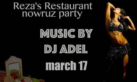 Nowroz 1396 Party