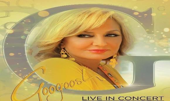 Googoosh Live in Concert Antalya