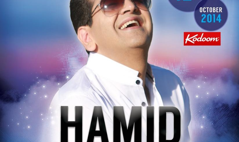 Hamid Talebzadeh Concert in Orange County