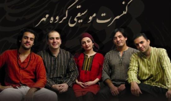کنسرت گروه موسیقی سنتی مهر