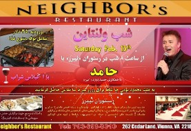 Valentine's Eve with Hamed, Persian Music, Full Iranian Dinner Buffet