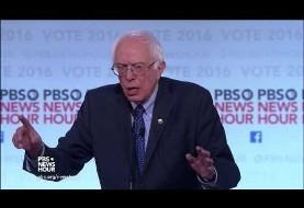 Mossadegh, Iran hot topics of US Presidential debate: Sander for, Hillary against, ties with Iran