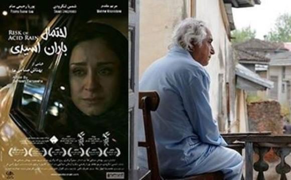 Behtash Sanaeeha: Risk of Acid Rain Film