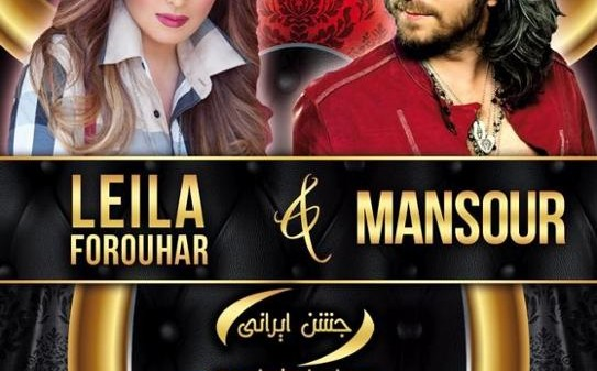Leila Forouhar and Mansour Nowruz Concert in Wiesbaden