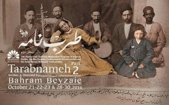 Tarabnameh: Part 2 By Bahram Beyzaie, In the tradition of Takhte-Hozi plays