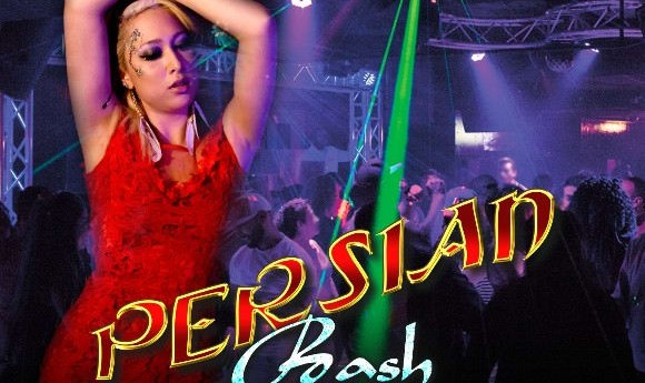 پارتی و رقص ایرانی با دی جی سیاوش با بهترین آهنگهای روز