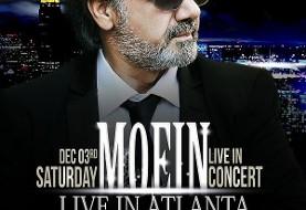 کنسرت بزرگ معین در آتلانتا