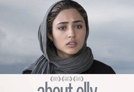 Screening of About Elly in Iranian Film Club