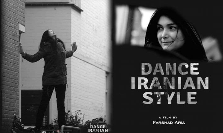 Dance Iranian Style (Filmfestival Framing Human Rights)