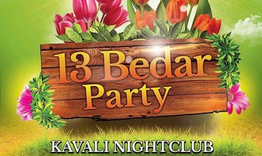 13 Bedar Persian Club Party - FREE EVENT