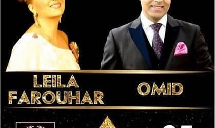 Leila Forouhar and Omid Norooz Concert
