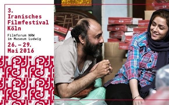 فستیوال فیلم ایرانی در کلن