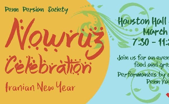 Penn Persian Society Nowruz 2017 Celebration