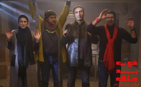 The GOOD, The BAD, The CORNY, New Comedy by Peyman Ghasemkhani