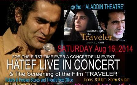 کنسرت هاتف و نمایش فیلم مسافر در پورتلند