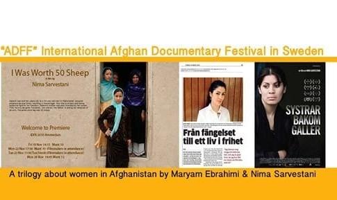 4th International Documentary Film Festival Afghan