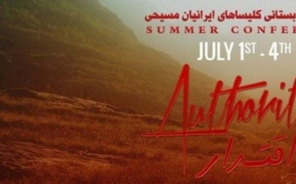 Christian Iranian Summer Conference