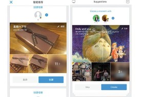 فیس بوک برای دور زدن فیلترینک بازار انلاین چین به طور مخفیانه یک برنامه کاربردی موبایل راه اندازی کرد
