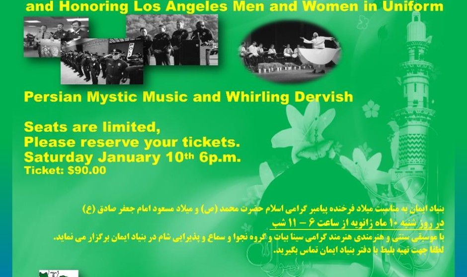 Celebration Prophet Mohammad Birthday & Honoring L.A. Men and Women in Uniform