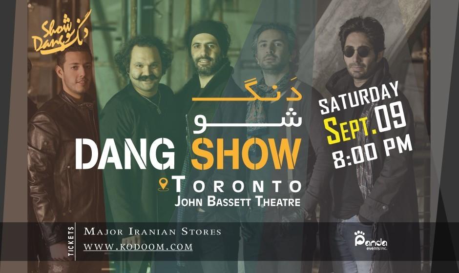 کنسرت دنگ شو در تورنتو