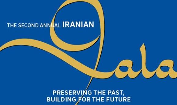 Iranian Norooz Gala at Harvard