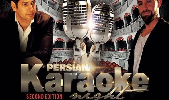 Persian Karaoke Night Part 2 (Free Entree)